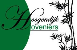 Hoogendijk Hoveniers Logo